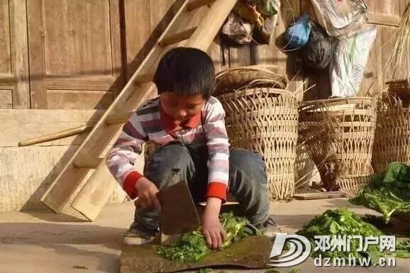 邓州人的童年照片,看哭一代人! - 邓州门户网|邓州网 - 7ef06a0a10902cb0fd94f24f43e29650.jpg