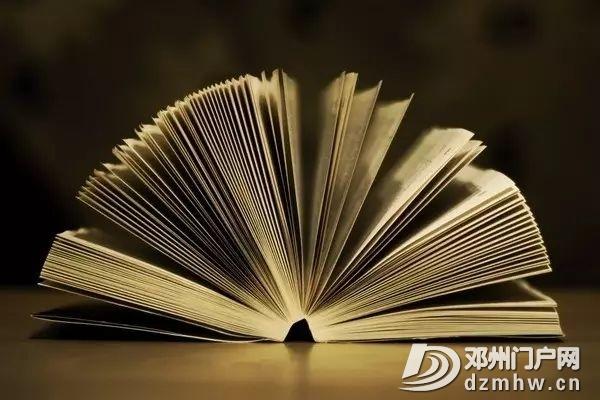 大声朗读的十大好处,为了孩子你一定要知道 - 邓州门户网|邓州网 - bb373afec303396ddae8abc33c51e965.jpg