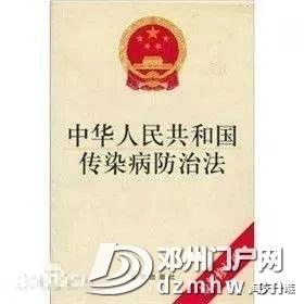 146人死亡!河南发布最新法定传染病疫情!邓州人近期当心这些病… - 邓州门户网 邓州网 - 87f3baaaff33a7e01ec5834eb99b6e3d.jpg