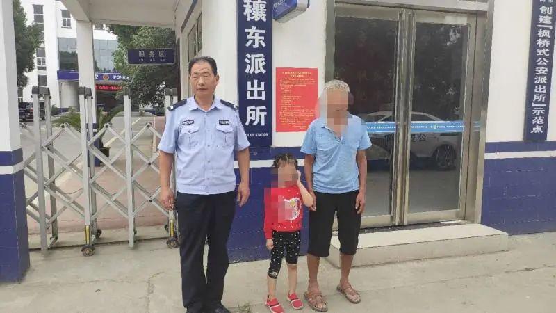 喜极而泣!五岁女孩走失,民警一小时找到其家人... - 邓州门户网 邓州网 - 微信图片_20200923103030.jpg