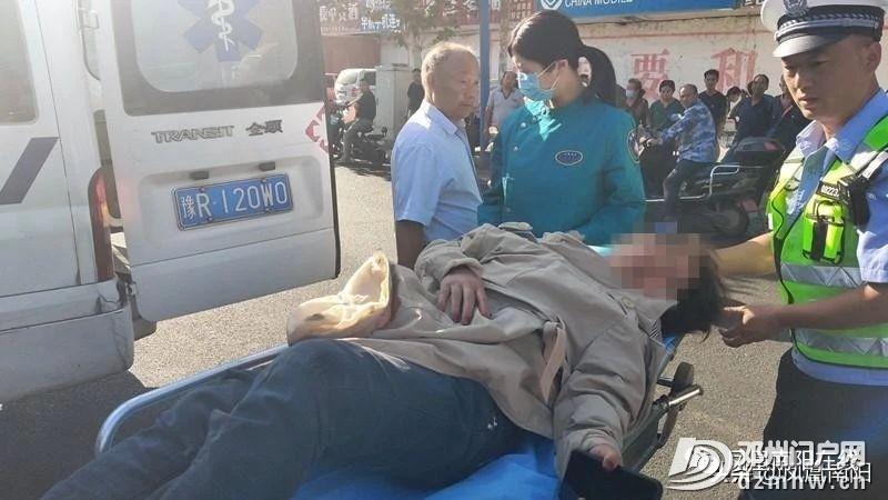 点赞!邓州一女子骑电车和三轮车相撞受伤,交警迅速送医救治! - 邓州门户网 邓州网 - b533aae54e04acc8d8a0c5ecb94e10f1.jpg