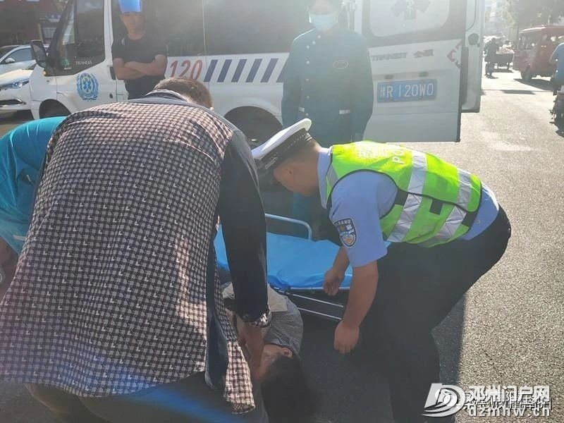点赞!邓州一女子骑电车和三轮车相撞受伤,交警迅速送医救治! - 邓州门户网 邓州网 - 69df8c3d0df5cb98c490fde6ec9da070.jpg