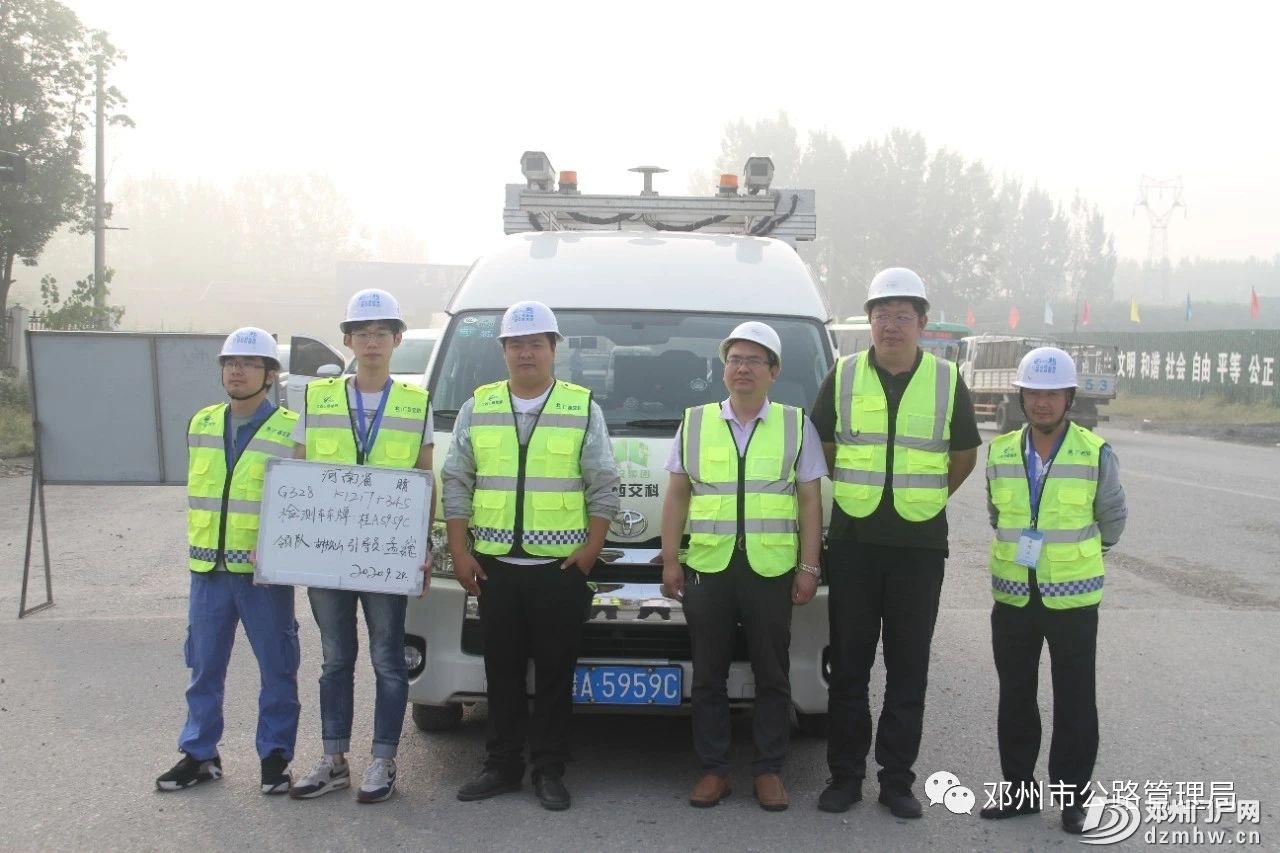 邓州G328线顺利完成交通运输部路况检测工作 - 邓州门户网|邓州网 - 6385a108de93c9b383a2351c7e11f05e.jpg