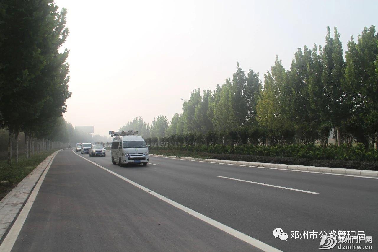 邓州G328线顺利完成交通运输部路况检测工作 - 邓州门户网|邓州网 - 43540453171bd625c537cb5675b320ea.jpg