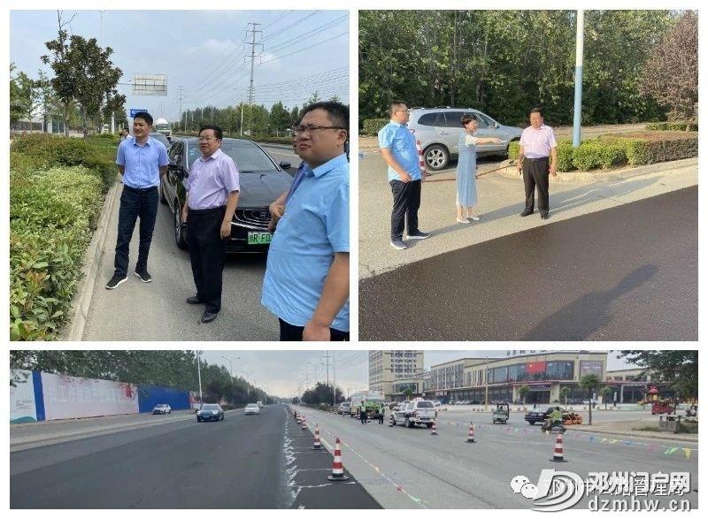 邓州G328线顺利完成交通运输部路况检测工作 - 邓州门户网|邓州网 - 178979d35e7df221cf1163421afa3db1.jpg