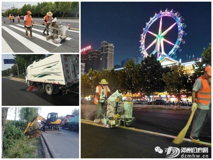 邓州G328线顺利完成交通运输部路况检测工作 - 邓州门户网|邓州网 - 5cd653270490a056643011a27dfc73b4.jpg
