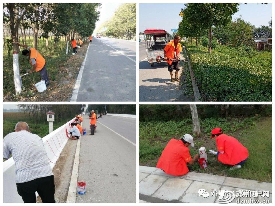 邓州G328线顺利完成交通运输部路况检测工作 - 邓州门户网|邓州网 - 99c9d64411b272e14931e2e1d4c5be19.jpg
