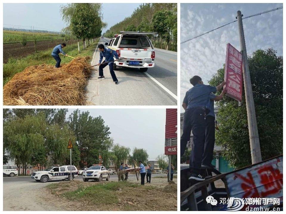 邓州G328线顺利完成交通运输部路况检测工作 - 邓州门户网|邓州网 - 1159ecefb677943e87b3915fdf568935.jpg