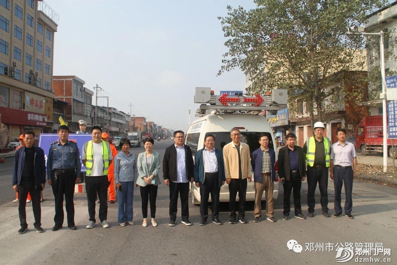 邓州G328线顺利完成交通运输部路况检测工作 - 邓州门户网|邓州网 - b37b236ac18c03d7af4b9bfaa56ae75a.jpg