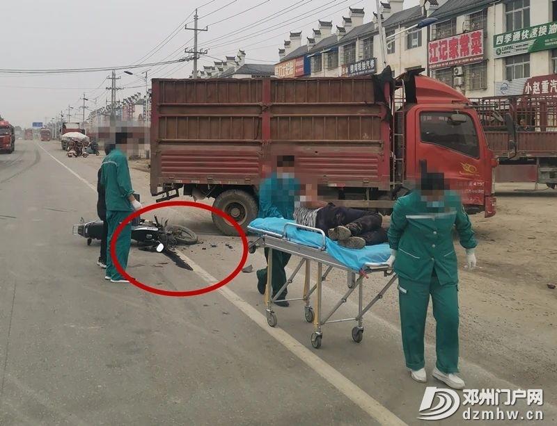 惊险!邓州刁河店一货车与摩托惨烈相撞!男子被紧急送往医院… - 邓州门户网|邓州网 - 0d846db98b16592a612c95ea467add79.jpg