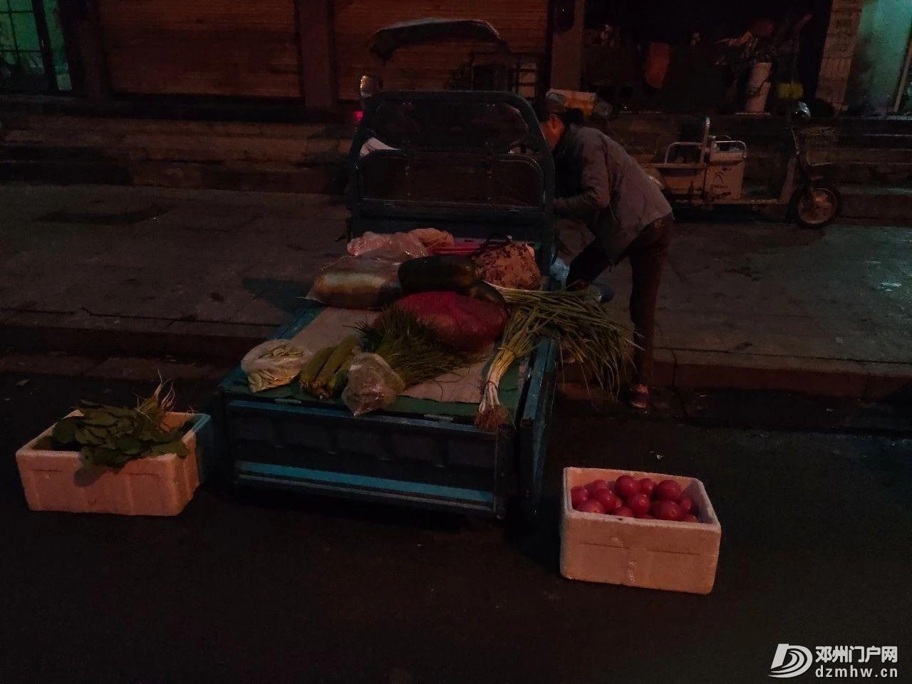 最新!凌晨6点,邓州菜市场拍到的一幕… - 邓州门户网 邓州网 - d3a58c78194a68f66786be1a191c980a.jpg