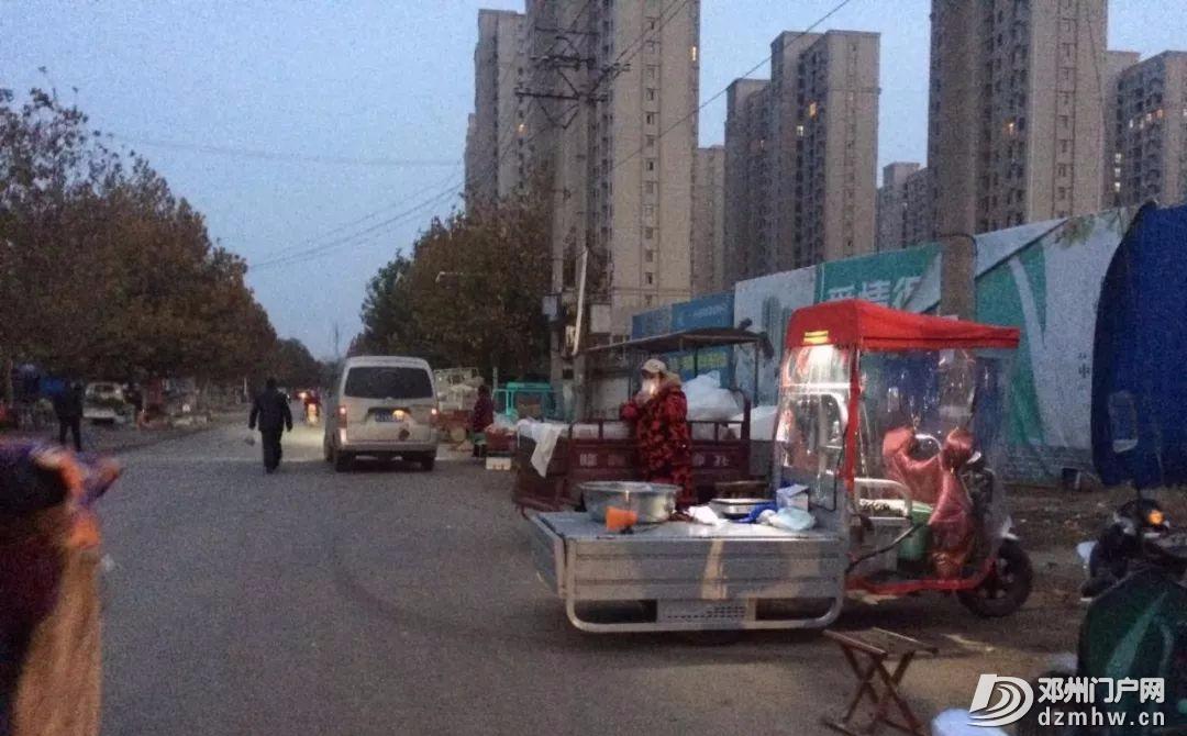 最新!凌晨6点,邓州菜市场拍到的一幕… - 邓州门户网 邓州网 - e02f4b07e4b8e1c37b3eafaa7cb525a0.png