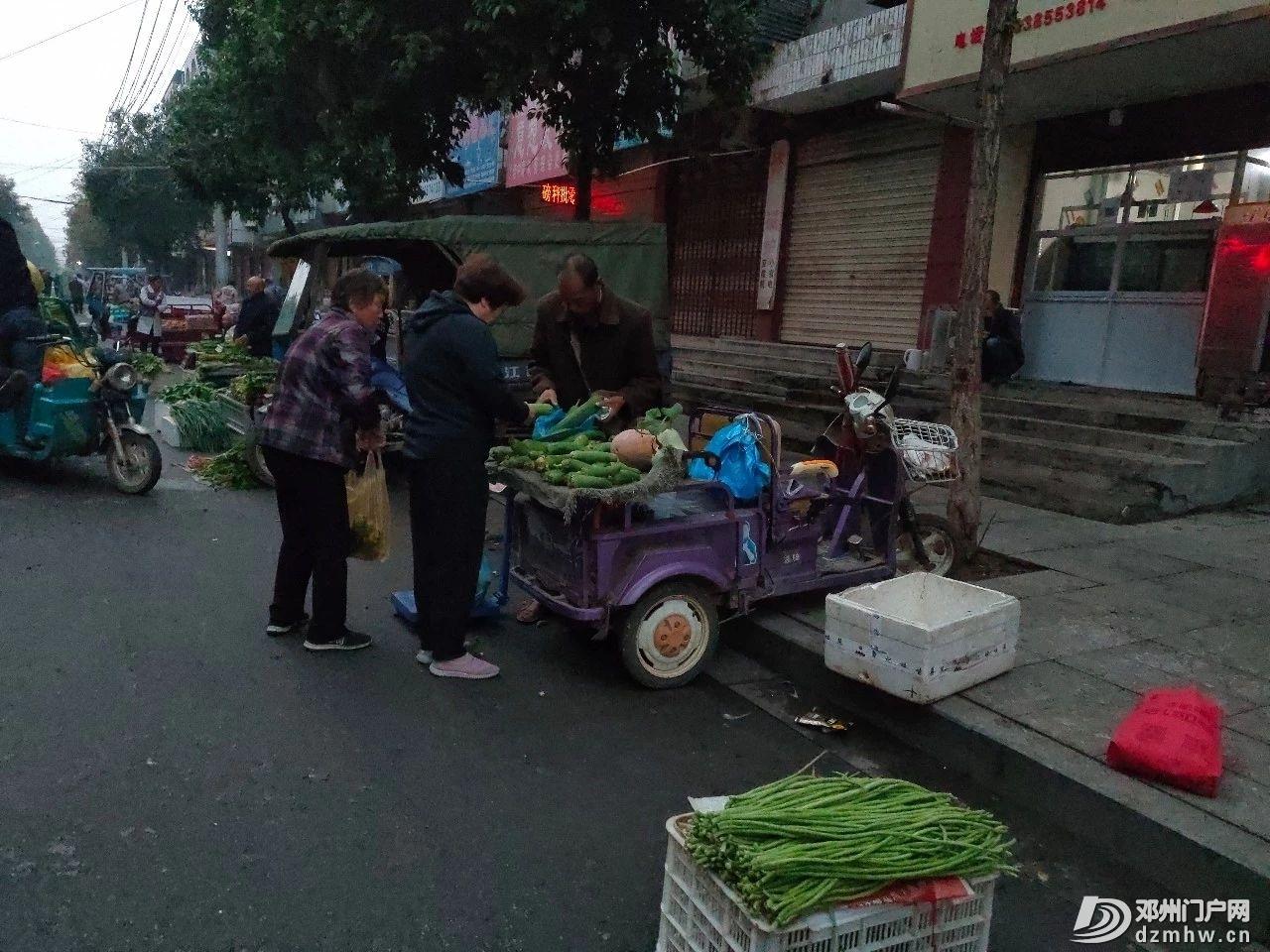 最新!凌晨6点,邓州菜市场拍到的一幕… - 邓州门户网 邓州网 - b88e9f89c1abb421d90535c12fb7f1be.jpg