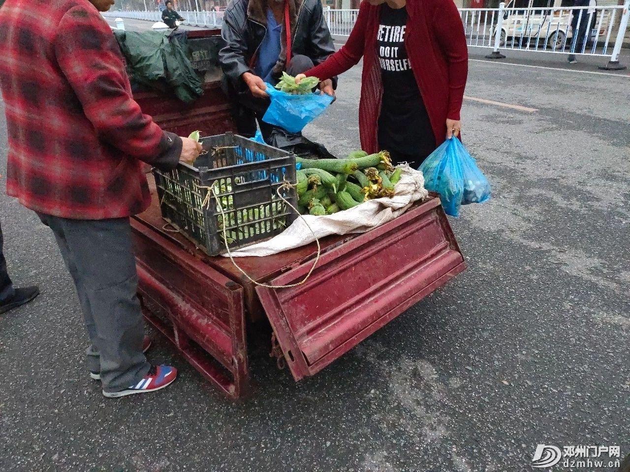 最新!凌晨6点,邓州菜市场拍到的一幕… - 邓州门户网 邓州网 - 19f28a379d992de4238fd6e1dbf0f1f8.jpg