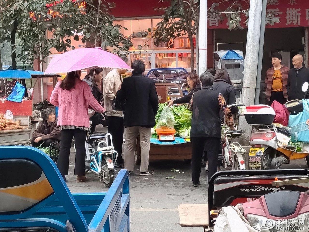 最新!凌晨6点,邓州菜市场拍到的一幕… - 邓州门户网 邓州网 - abf6e2c2b347adb9597b3a823026c043.jpg
