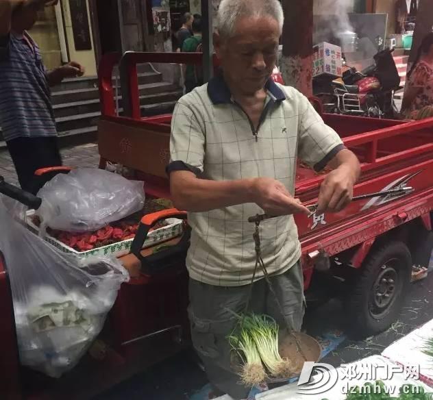 最新!凌晨6点,邓州菜市场拍到的一幕… - 邓州门户网 邓州网 - 1940a23fc62fa1f5d8bfe2d6f9967fe5.jpg