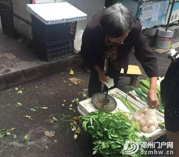 最新!凌晨6点,邓州菜市场拍到的一幕… - 邓州门户网 邓州网 - f769ee87776327a08205c16e9049d909.jpg