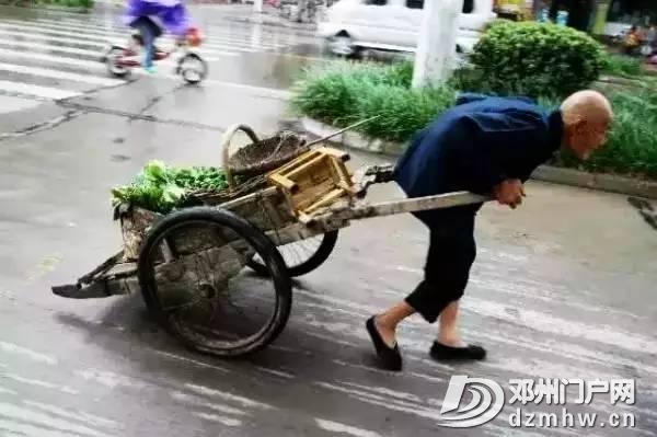 最新!凌晨6点,邓州菜市场拍到的一幕… - 邓州门户网 邓州网 - a2ed704de20f22af713224e3e1ac3a02.jpg