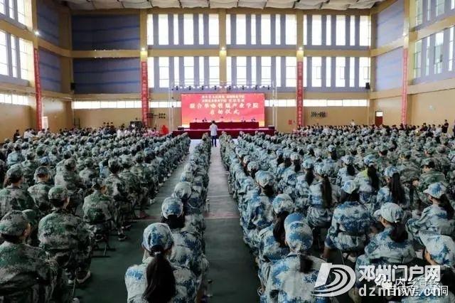 南阳将再建一所大学 - 邓州门户网|邓州网 - 398cd16c7160cb4d2f65c172ee577cff.jpg