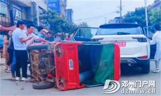 吓人!邓州一辆刚买未挂牌新车撞成这样了… - 邓州门户网|邓州网 - 793ef781ee019e7e2d437fd4b31cb8eb.png