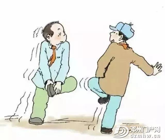 南三环部分电线被刮断,来往行人车辆请注意安全 - 邓州门户网|邓州网 - 4aa0fa56328f06c1590920be7333d91f.jpg