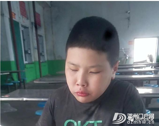 家人急寻!邓州南一环13岁男童负气离家出走已有3天! - 邓州门户网|邓州网 - 8776344a04dc8c5b508d8909c6a6b890.png