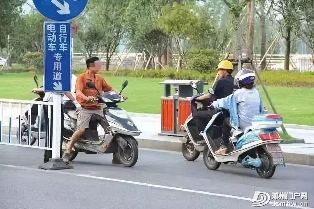 邓州这七个骑电动车的已被曝光,看有你认识的吗? - 邓州门户网|邓州网 - e0b24f711a6750060bba1f69b866f75f.jpg