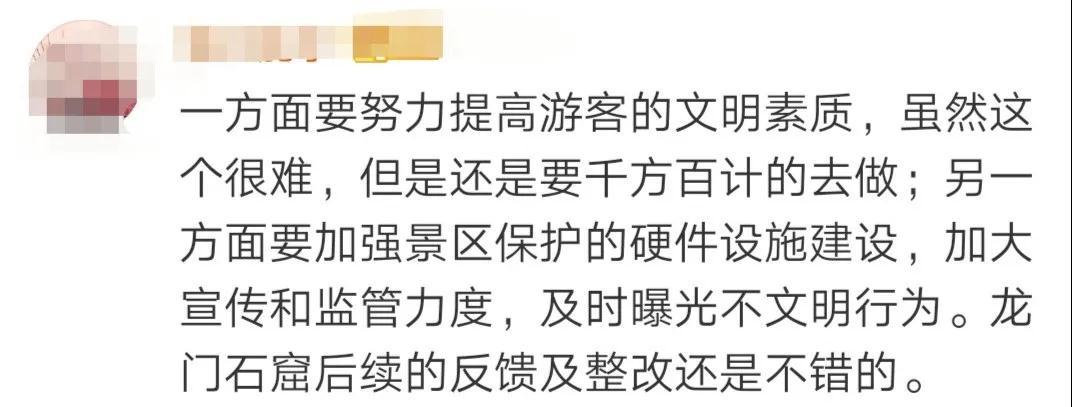 """龙门石窟千年佛像被摸出""""包浆""""?景区紧急措施来了 - 邓州门户网 邓州网 - 微信图片_20201009101638.jpg"""