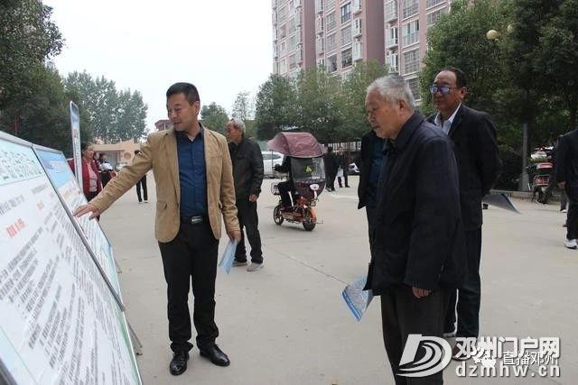 邓州市公租房专项整治活动开始了,让保障房回到需要的家庭手上 - 邓州门户网|邓州网 - 39af17973cd721c4c636e353239d4066.jpg