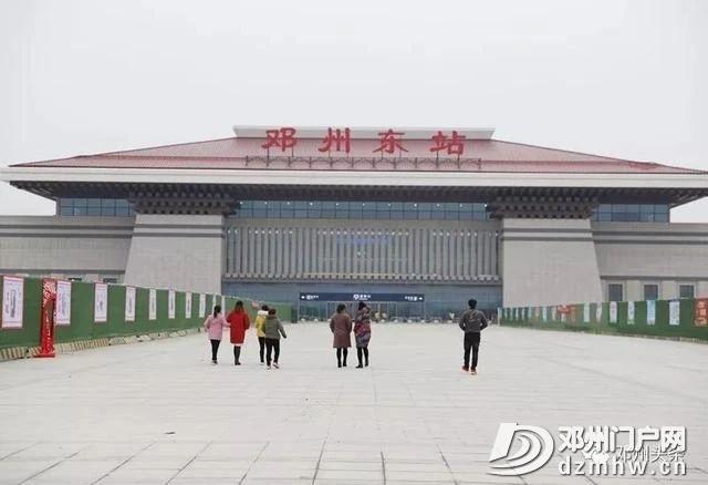 关于邓州高铁东站站前道路禁止机动车停靠的公告 - 邓州门户网|邓州网 - eab599572398c26296dbcc8e34885877.jpg