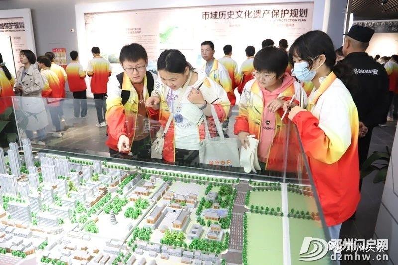 他们走进规划展览馆,感受城市之魂…… - 邓州门户网|邓州网 - f5156eb2ea607a57d4a1e178825a7443.jpg