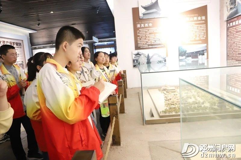 他们走进规划展览馆,感受城市之魂…… - 邓州门户网|邓州网 - e1528de132739f794aea47ce12aa4fbd.jpg