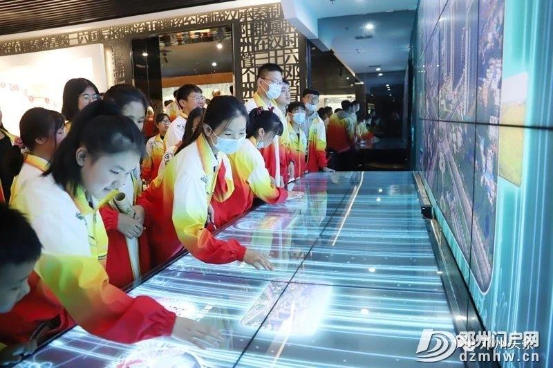 他们走进规划展览馆,感受城市之魂…… - 邓州门户网|邓州网 - 1adba818cbb9bae6408d853ef4062f5a.jpg