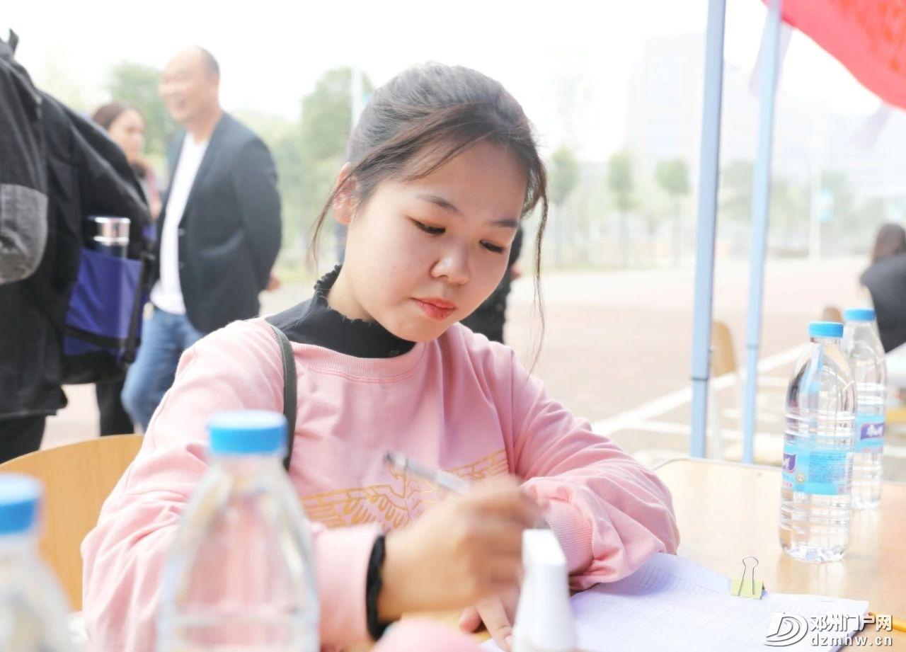 南阳科技职业学院喜迎2020级新同学! - 邓州门户网|邓州网 - 5cb6fe2b7c968f98f47863a5873223ad.jpg