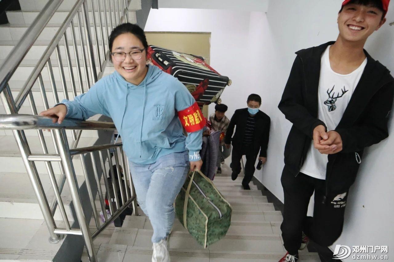 南阳科技职业学院喜迎2020级新同学! - 邓州门户网|邓州网 - 230df02c2afaf8061b64c66260e29e7f.jpg