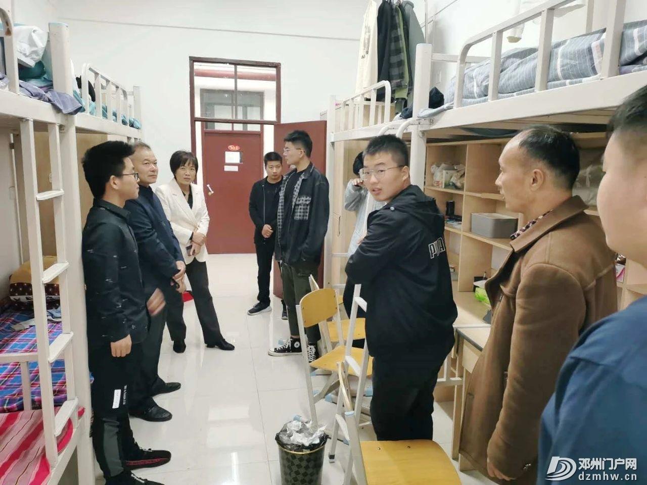南阳科技职业学院喜迎2020级新同学! - 邓州门户网|邓州网 - 92bdd2ae2d6b89e30dd312b085642e93.jpg