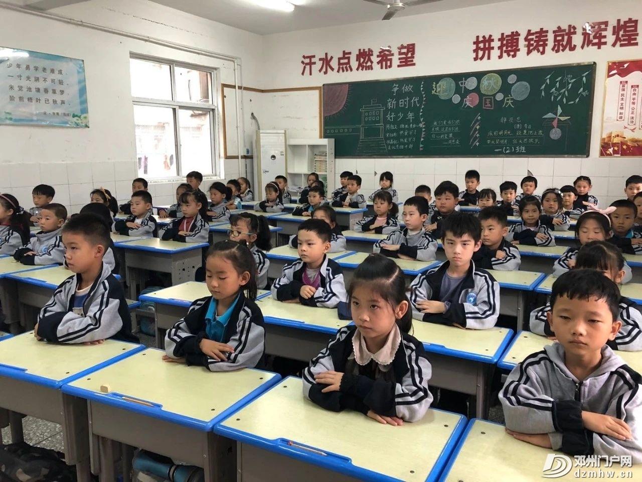邓州市致远实验学校:红领巾相约中国梦 争做新时代好队员 - 邓州门户网|邓州网 - 96bbd681fad4a8d643378f0bddd17d47.jpg