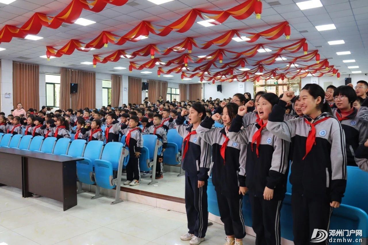 邓州市致远实验学校:红领巾相约中国梦 争做新时代好队员 - 邓州门户网|邓州网 - 6a1f277d6a2fadbb989e17cf5ce9862d.jpg