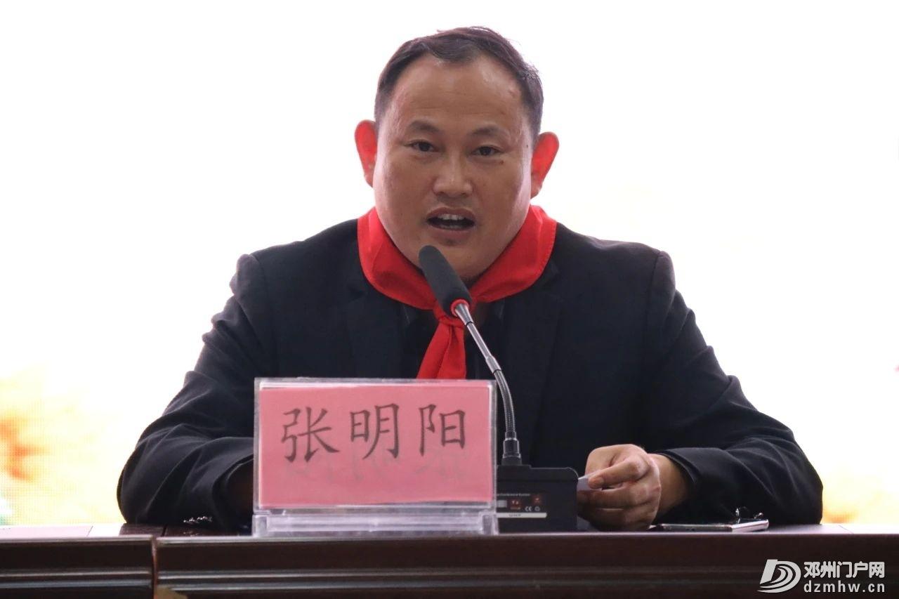 邓州市致远实验学校:红领巾相约中国梦 争做新时代好队员 - 邓州门户网|邓州网 - 8c00d08cbdf8a720d1c06af286ad7058.jpg