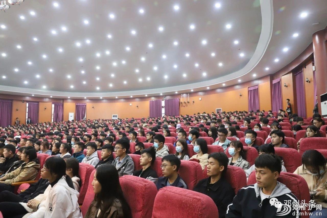 """邓州市""""青年讲师团""""宣讲活动走进南阳科技职业学院 - 邓州门户网 邓州网 - c7043c804b56eddfe13186c59766144c.jpg"""