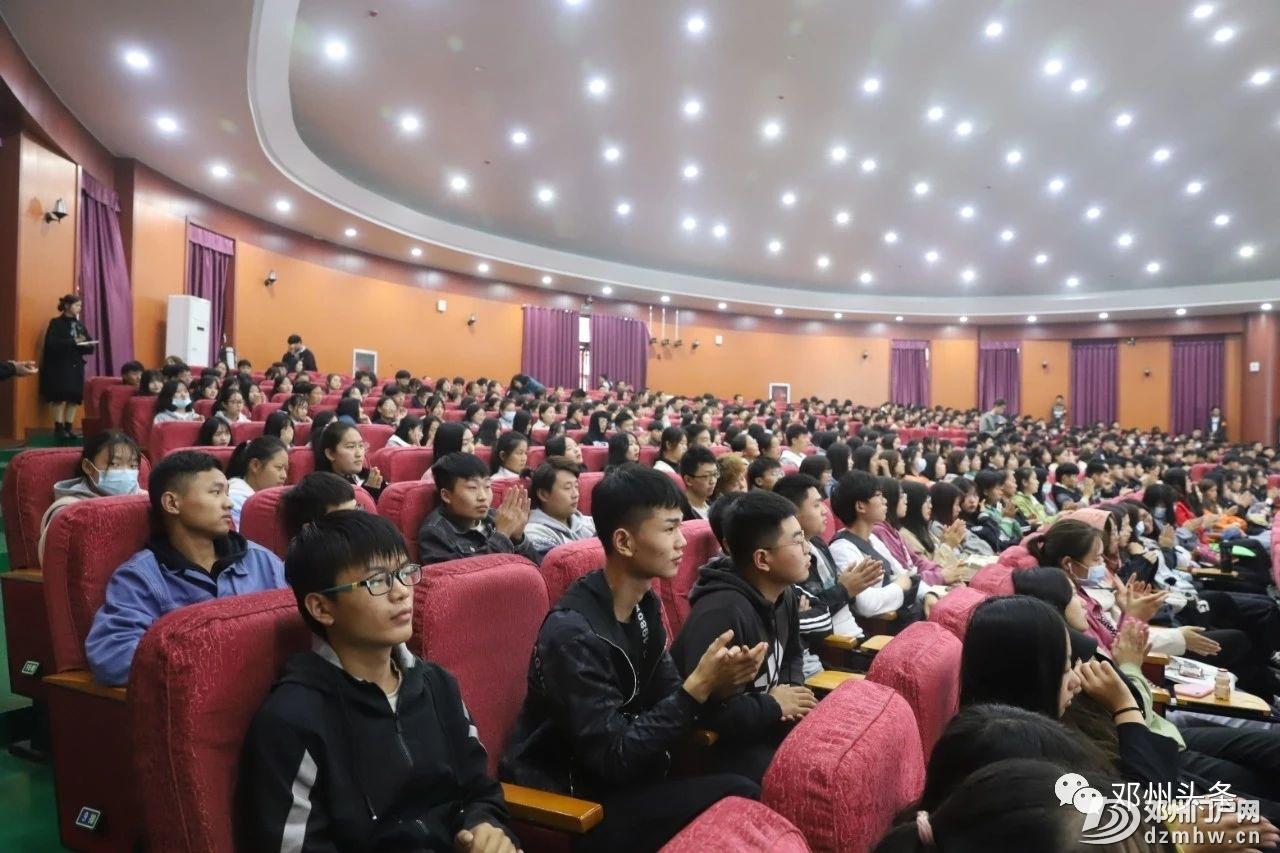 """邓州市""""青年讲师团""""宣讲活动走进南阳科技职业学院 - 邓州门户网 邓州网 - 5e242d993af60efd4ece8af0b23f2fc6.jpg"""