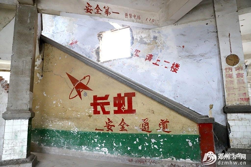 邓州百货大楼保护修复启动!设计图曝光!【第1842期】 - 邓州门户网|邓州网 - c883cf66324ffc504f95cd16ce781eeb.jpg