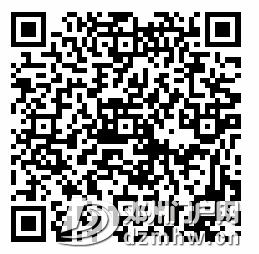 邓州优质扶贫产品展销会暨第二届九龙冬桃采摘节 - 邓州门户网|邓州网 - 33acf947e0eb8c5b6ec28e4fb86c9db9.png