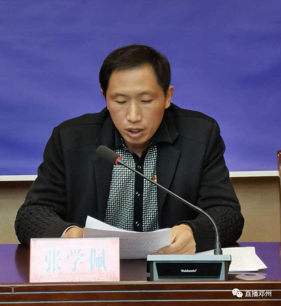 邓州市举行脱贫攻坚系列媒体见面会 - 邓州门户网|邓州网 - 微信图片_20201016092859.png