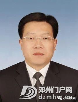 南阳新任命两名副市长(附简历) - 邓州门户网|邓州网 - 14e8833635497d3ee7a22a86bb2ae8fa.jpg