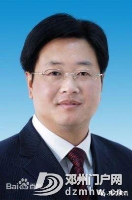 南阳新任命两名副市长(附简历) - 邓州门户网|邓州网 - 01c98e69344d301607898916a2c267b1.jpg
