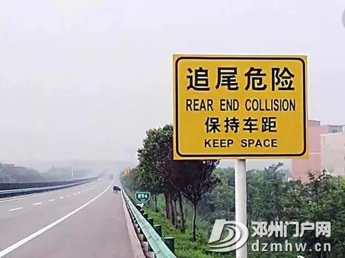 突发!邓州文渠镇姚庄路口发生惨烈车祸.... - 邓州门户网|邓州网 - 40eb0a3816f48d95285af2ebf8883fcb.jpg