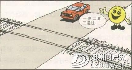 突发!邓州文渠镇姚庄路口发生惨烈车祸.... - 邓州门户网|邓州网 - b051e28515a39791348612245d471975.jpg