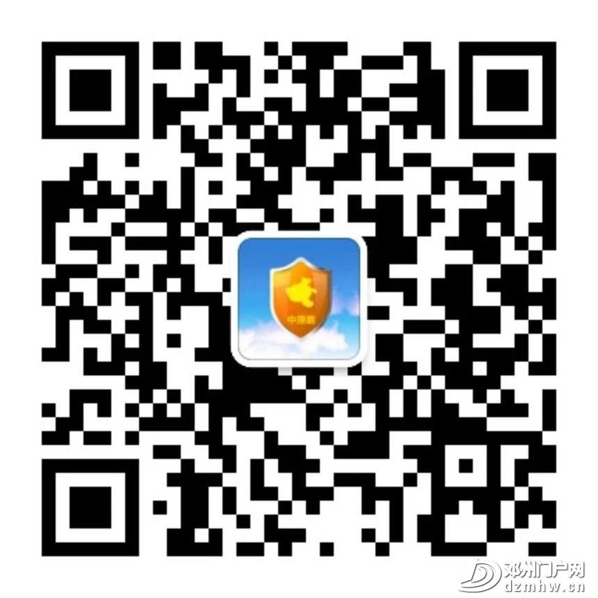 d096f036c43d5ffa805bc054492e98fa.jpg