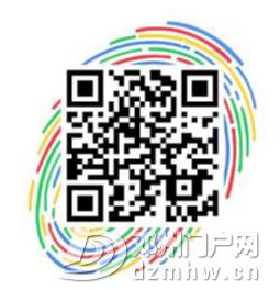 efafb33e2fca486e13692bb651d96333.png